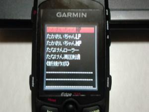 Dsc00542_2
