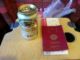 釜山へ出発
