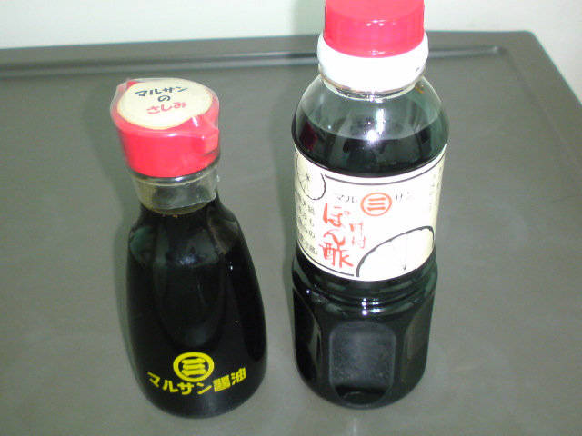 マルサン醤油